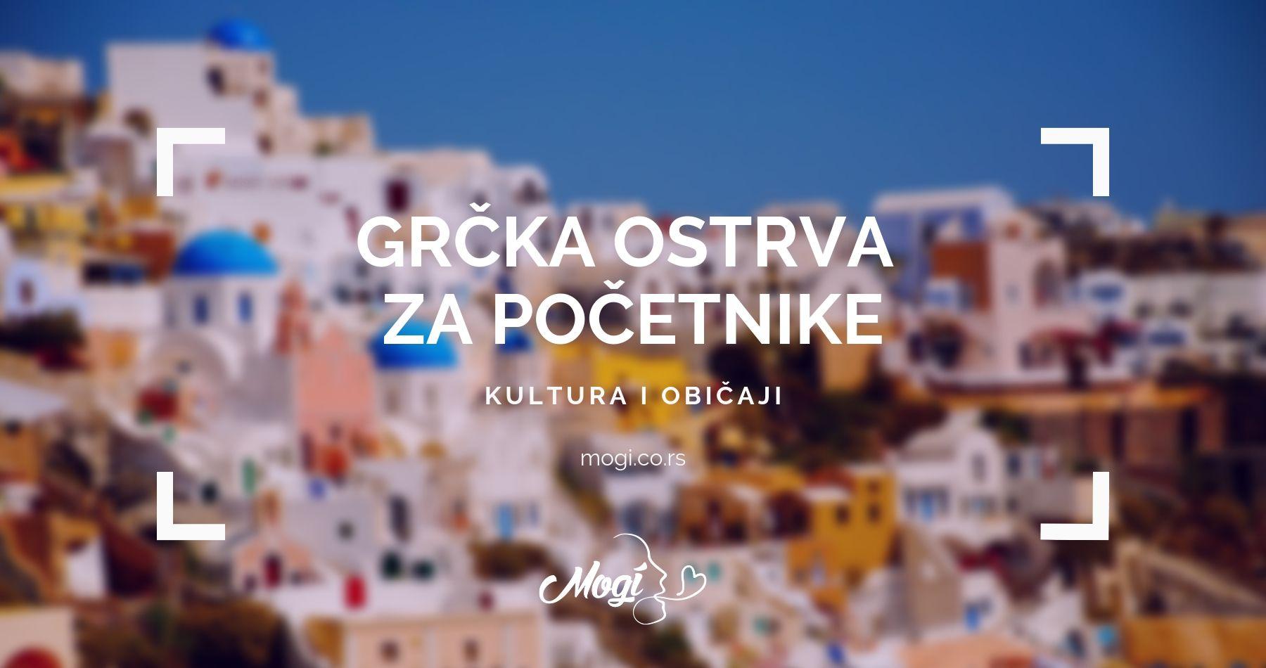 Grčka ostrva za početnike na blogu Mogi škole stranih jezika