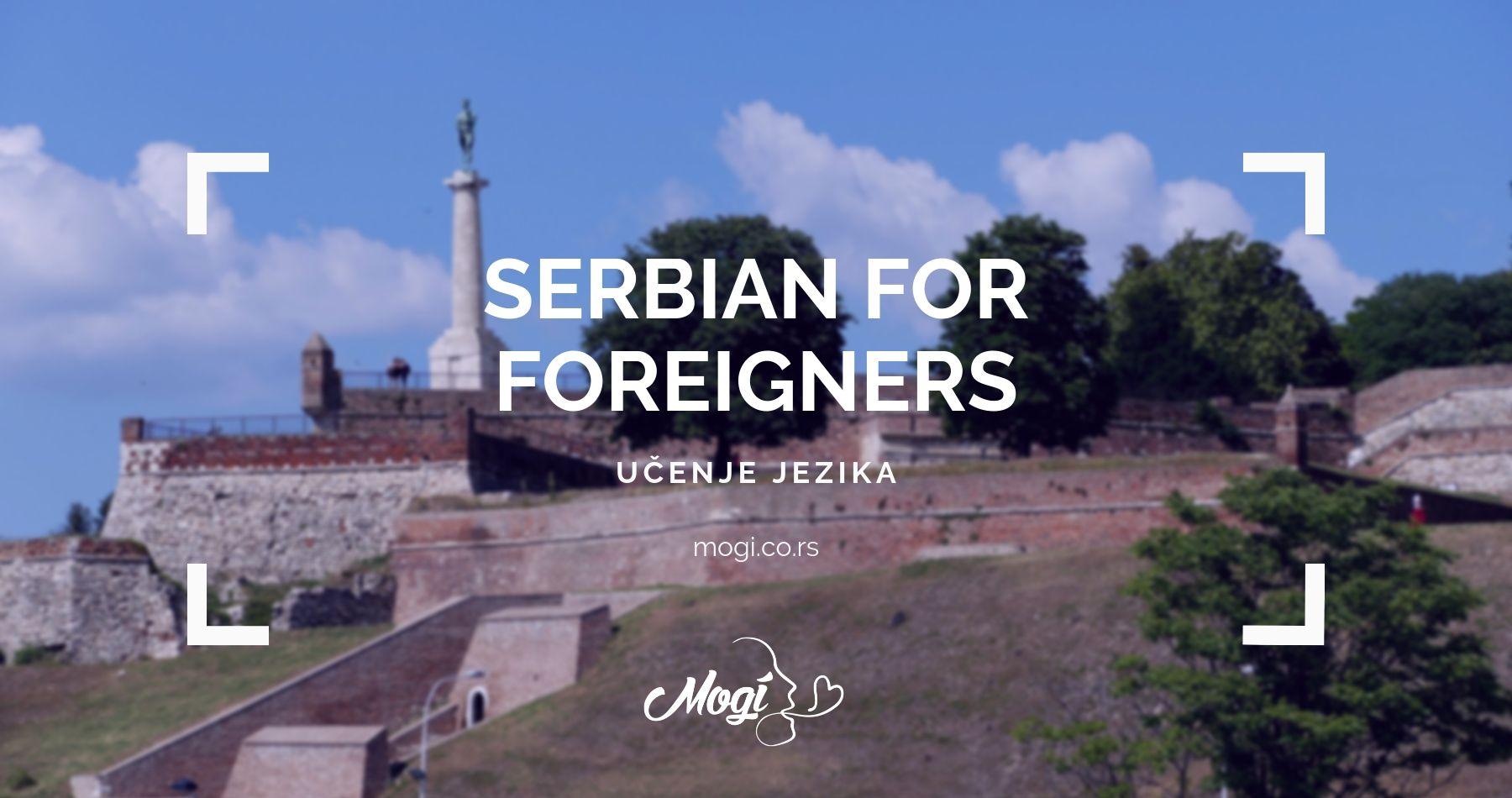 Nastava srpskog jezika se izvodi po metodi doktora Georgija Lozanova, najboljoj metodi za učenje stranih jezika na svetu