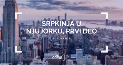 Njujorška panorama, post na blogu škole stranih jezika Mogi