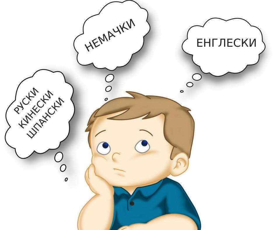 Da Li Se Može Učiti Više Jezika Istovremeno Ruski Ana Dj