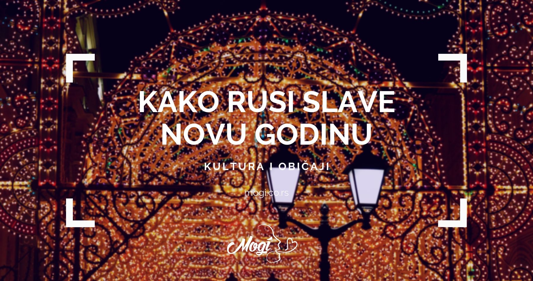 Proslava Nove Godine u Rusiji, foto sa bloga škole za strane jezike Mogi Beograd
