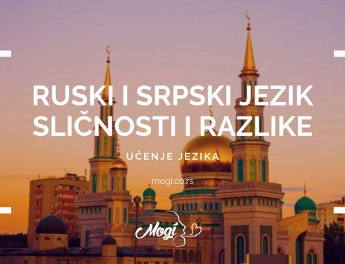Ruski i srpski jezik – sličnosti i razlike