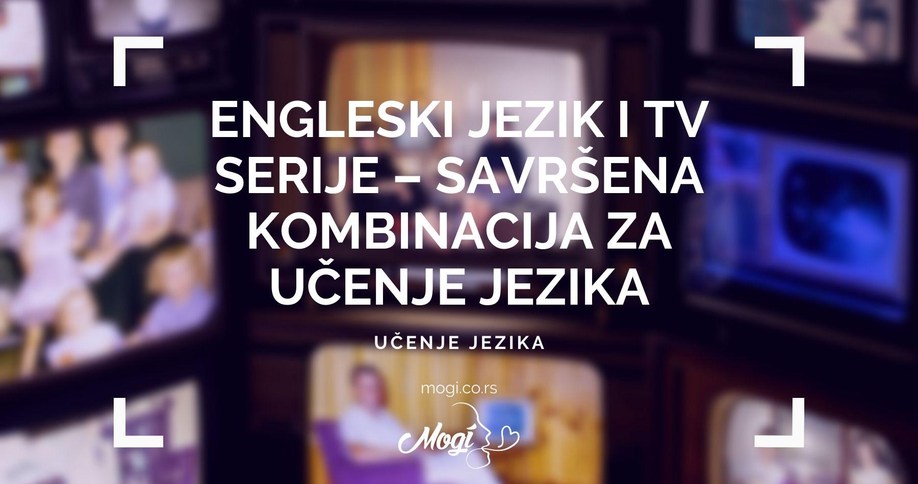 Engleski jezik i TV serije, savršena kombinacija za učenje jezika