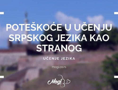 Poteškoće u učenju srpskog jezika kao stranog