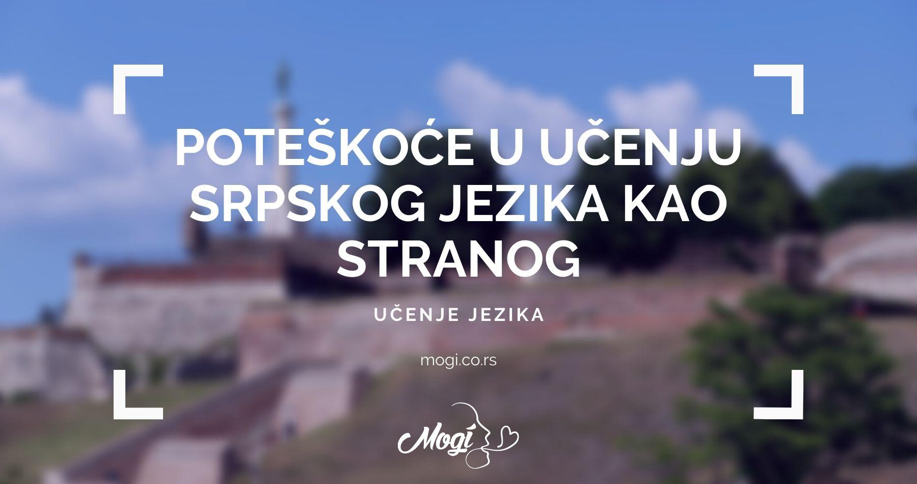 srpskog jezika