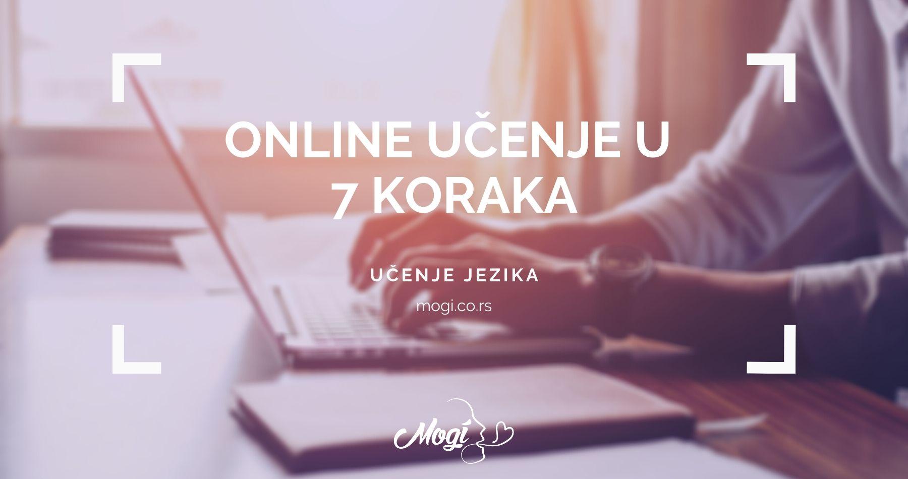 online ucenje