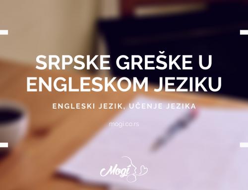 Srpske greške u engleskom jeziku